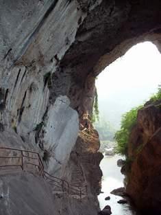 Tianqiao Cave