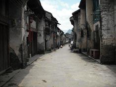 Xingping Ancient Street