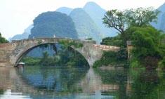 Qianyuan Bridge