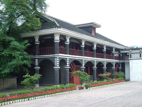 Site of Zunyi Conference