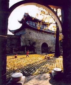 East Gate Tower