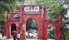Baoshan Archway