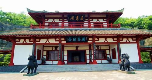 Library of Wanjuan Pavilion