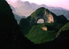 Qifeng Peak