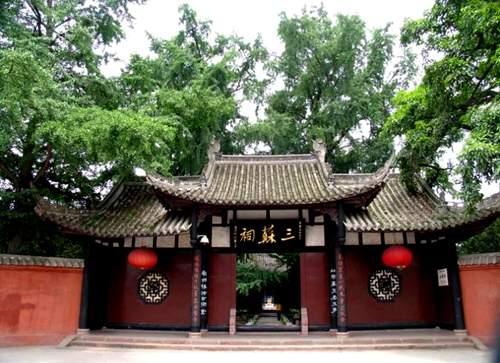 Sansu Memorial Temple