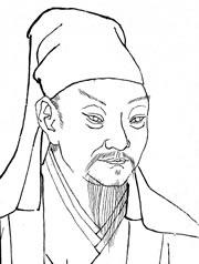 Su Xun