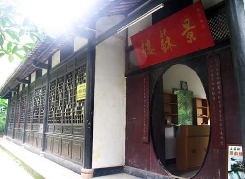 Jingsu Hall