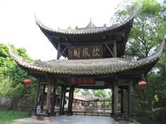 Pifeng Pavilion