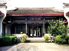 Dafeng Hall