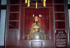 Statue of Zhuge Liang