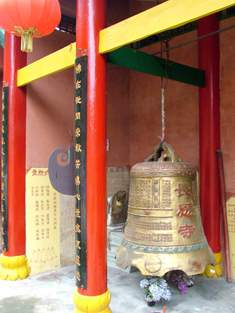 Bell in Changen Temple