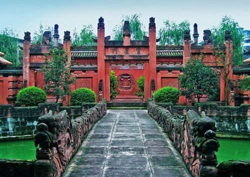 Zizhong Confucius Temple