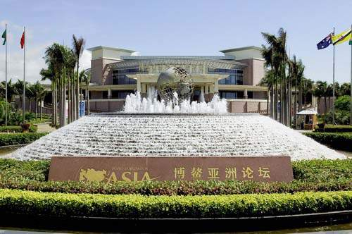Permanent Seat of Boao Forum for Asia