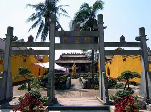 Wenchang Confucius Temple