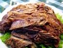 Chaigoubao Smoked Meat