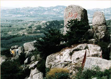 weihai shengjing mount
