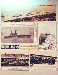 weihai history
