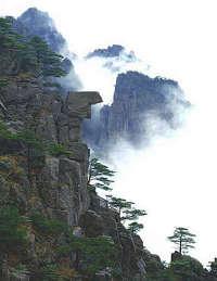 weihai Mt.Tiecha
