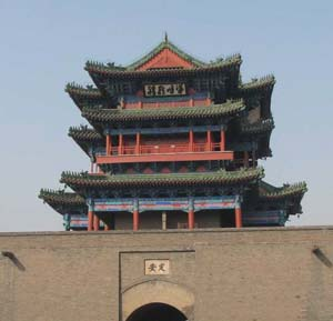 Qingyuan Tower