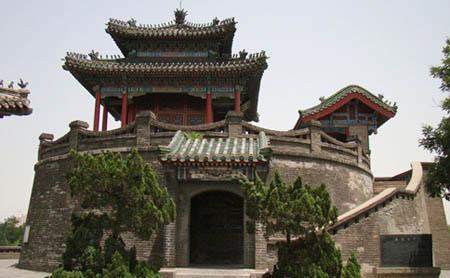 Wuling Congtai Terrace