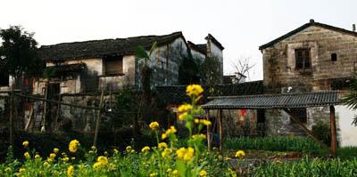 Yan Village