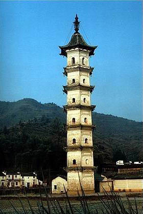 Longtian Tower
