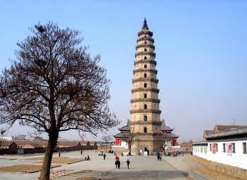 Jingxian County Dagoba