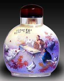 inside-painted snuff bottle