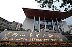 Mt. Jinggangshan Revolution Museum