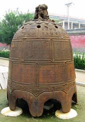 Jinding Bell