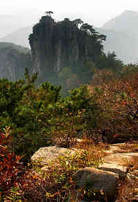 Mengshan Mountain