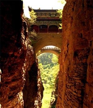 the Qiaolou Hall