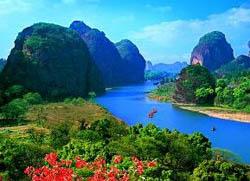 Mt. Longhushan