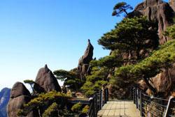 Mt. Sanqingshan