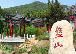 Panshan Mountain