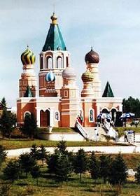 The window of eurasia