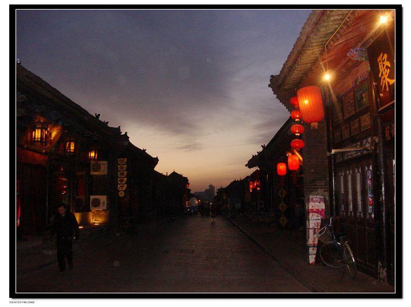 Shanxi Pingyao Town