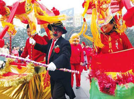 International Folk Arts Festival