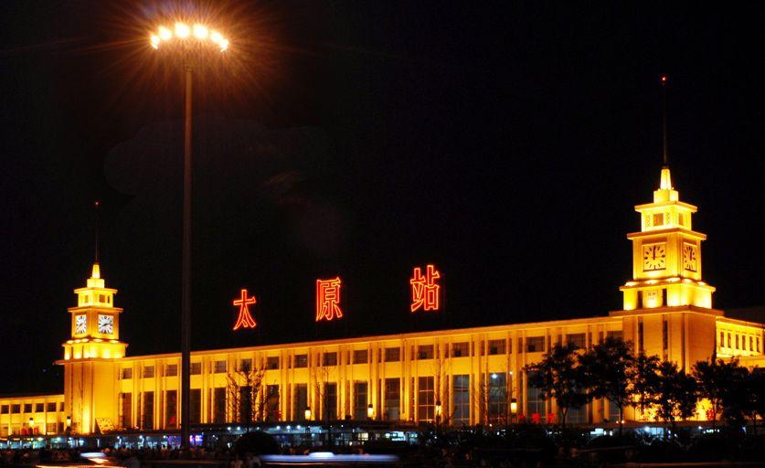 taiyuan train station