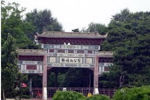 Lianfeng Hill Park