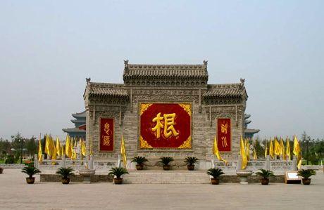Hongtong Grand Pagoda Tree