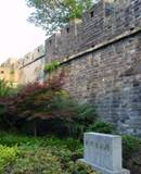 Old Wall of Xuzhou