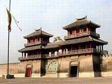 Xuzhou Han City