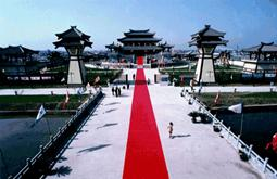 Han Palace in Peixian County