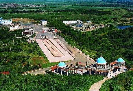 Shenyang Guai Po