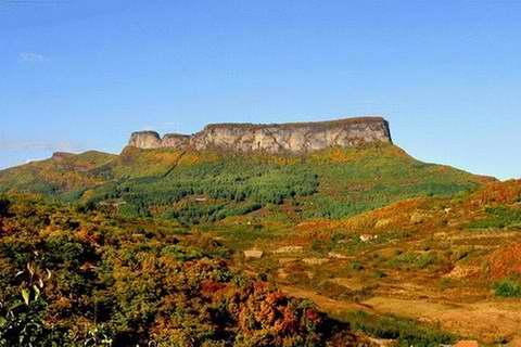 Wunu Mountain