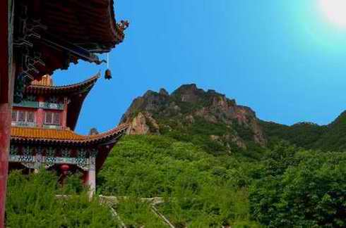 Wulong Mountain