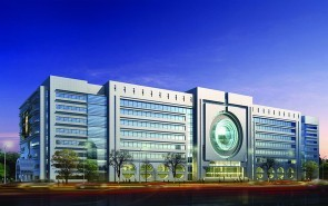 Ordos News Building