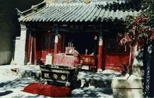 Puan Temple