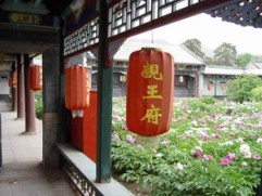 Palace Cultural Tourism Festival in Chifeng
